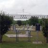 Jonah Cemetery